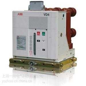 供应VD4真空断路器ABB上海代理