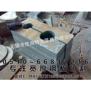 供应江苏南京碳板切割,江苏无锡碳结板切割,徐州45#碳板切割