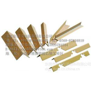 供应优质廉价蜂窝纸护角,深圳蜂窝纸护角价格优惠多多