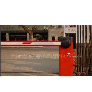 北京盛世安家供应优质电动道闸机,手动道闸机批发57037805