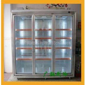 供应保鲜冷藏展示柜 展示柜冷柜冰柜 玻璃冷柜