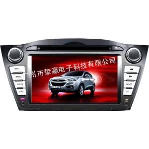 供应现代IX35专车专用DVD导航 ix35车载GPS导航仪 IX35汽车导航一体机