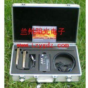 供应 微型调频地下金属探测仪 幽灵1号