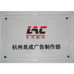 供应杭州双层有机广告钉夹画 PVC宣传画 公司宣传栏