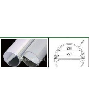 供应led日光灯外壳铝塑管T10