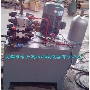 供应四川冶金工程用液压泵站成都步升液压机械设备