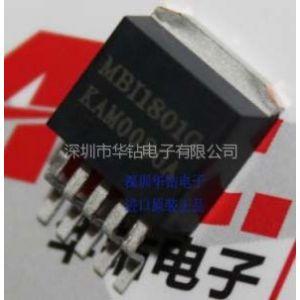 供应高功率LED驱动IC-MBI1804(一级代理)原装正品