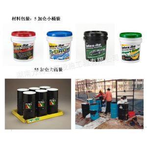 供应力特斯丙烯酸运动涂料,网球、篮球、羽毛球等球场工程专用材料