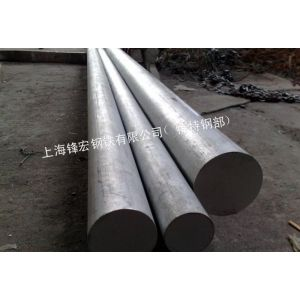 供应(0Cr26Ni5Mo2)329/329J1不锈钢