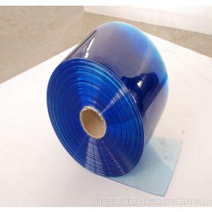 供应透明门帘 PVC门帘 塑料门帘 软门帘 防尘门帘 多规格