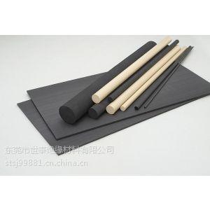 供应黑色PEEK板/棒【厂家批发】耐高温PEEK板耐高温PEEK棒,高耐磨PEEK板/棒生产厂家