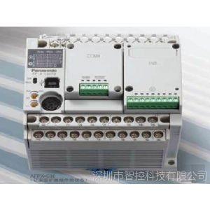 供应松下FP2-BP07(AFP25007)可编程控制器