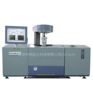 中西供应智能量热仪(单控)CK21-5E-AC8018