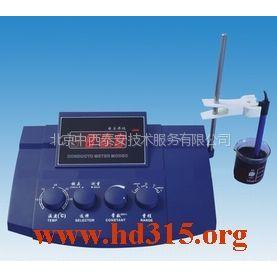 供应精密数显电导率仪(国产) 型号:XV75DDS-307库号:M132339