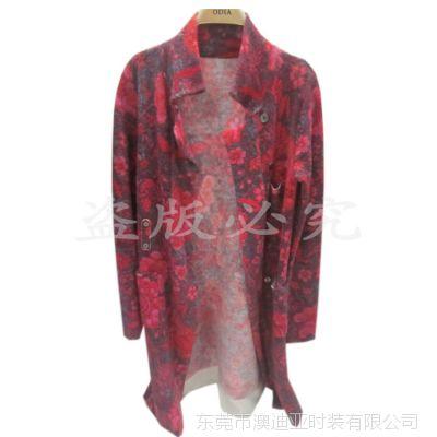 供应ISANE依尚同款秋装新款印花毛衣女式上衣修身开衫贴牌加工定做