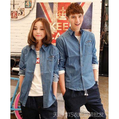 韩国代购东大门秋装新品韩版情侣长袖修身牛仔衬衣女衬衫代理免费
