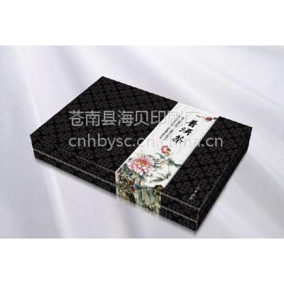 食品包装盒厂家/蛋糕盒/酒盒/礼盒图片/铁皮石斛包装盒/虫草包装盒厂