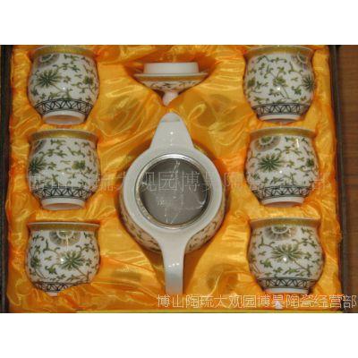 双层保温茶具 陶瓷礼品功夫茶具套装 淄博陶瓷chaju