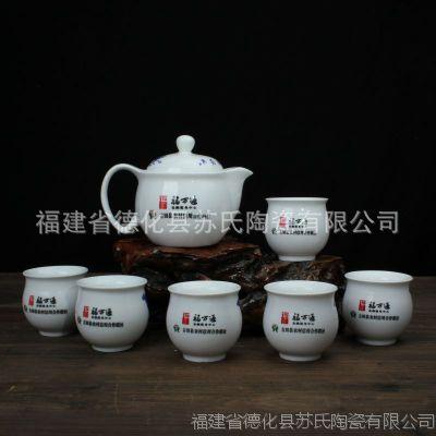 德化陶瓷 厂家供应 荷塘月色 高档陶瓷茶具 定制陶瓷礼品85234