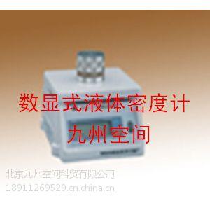供应北京数显式液体密度计厂家  ,数显式液体密度计生产电话