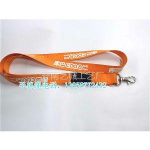 供应1.5平纹手机绳 制作手机挂绳 手机吊绳 加LOGO 厂家直销