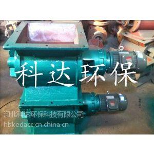 供应北京通州气动输送星型卸料器 铸铁星型卸灰阀