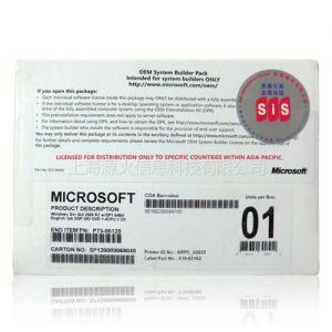 供应微软正版软件专卖店windows 2008标准版