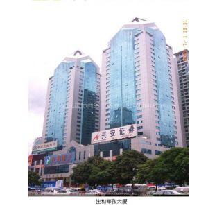 专业注册香港及海外公司