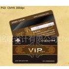 供应郑州制卡公司,郑州会员卡制作,会员卡积分卡定制