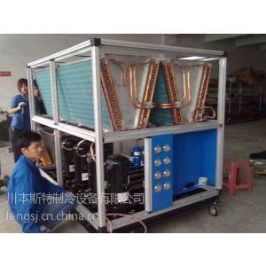 供应供应工业食品加工用自来水降温冷冻机