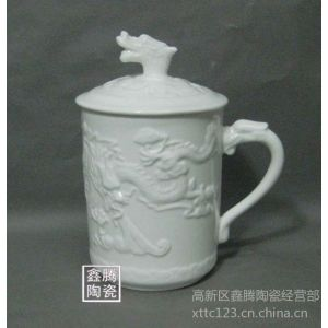 供应景德镇骨瓷茶杯,纪念礼品茶杯批发,茶杯厂家