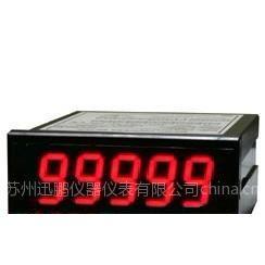 供应SPA-96BDE型直流电度表面板式