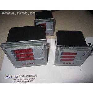 供应RK系列智能电力仪表,多功能电力数显表,智能液晶电能表