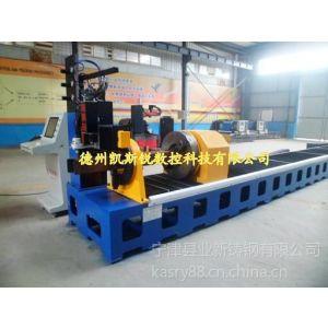 供应凯斯锐方管切割机矩形管切割机异形管材切割机厂家直销