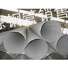 供应:202不锈钢无缝管-202不锈钢焊管