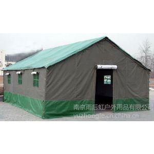 供应合肥广告帐篷批发/合肥促销帐篷专业定做/合肥展览帐篷厂家直销