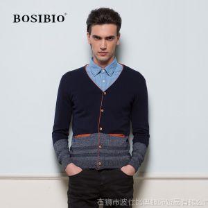 供应BOSIBIO  男式羊绒衫 男士精品毛线针织开衫 高档毛衣 含羊毛正品
