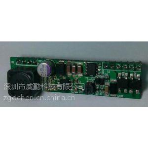 供应威勤——嵌入式POE受电模块/WC-PD13C050-3非隔离形模组/单端口集中网络远程受电模组