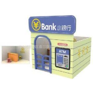 喜尔康80-004小银行小家具