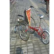 供应出售利康轮椅多功能车