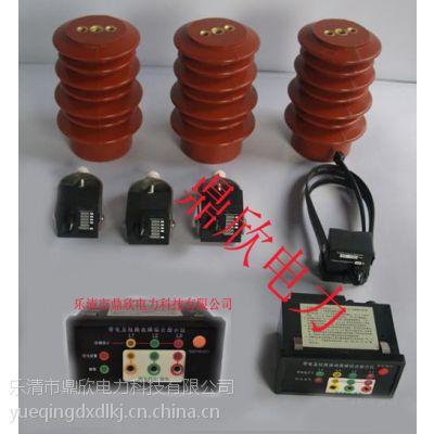 鼎欣生产面板型故障指示器厂家 环网柜故障指示器