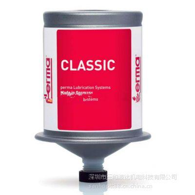 供应Perma CLASSIC自动注油器,切割机齿条单点自动加脂器,德国进口