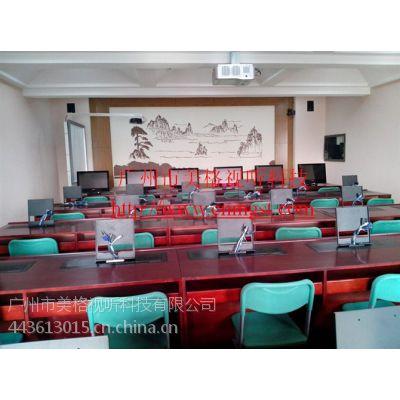 供应视讯会议系统会议桌美格牌液晶屏显示器升降机器