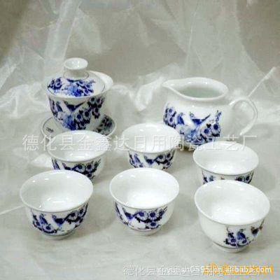 供应陶瓷茶具青花瓷茶具礼品套装釉中彩鸟语花香功夫茶具套装批发