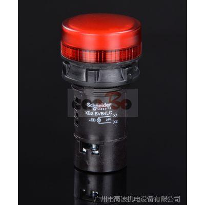 Schneider/施耐德多功能XB2-BVB4LC 24V 通用型指示信号灯批发