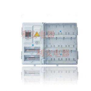 供应PC全透明电表箱厂家 PC电表箱