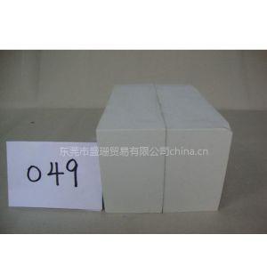 供应供应仿天然绿松石石料 工艺品材料 纯色049