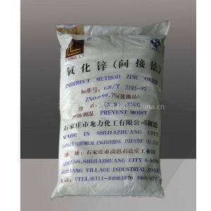 陶瓷化工原料用氧化锌 釉料用氧化锌