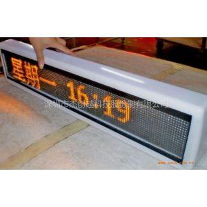 供应P10/公交车LED显示屏尺寸 单色/公交车LED显示价格