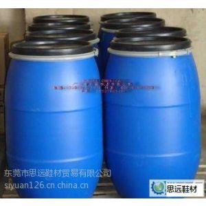供应水性脱模剂。EVA水性脱模剂。思远化工厂家直销13717435068